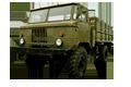ГАЗ-66 (Каталог 1996 г.)